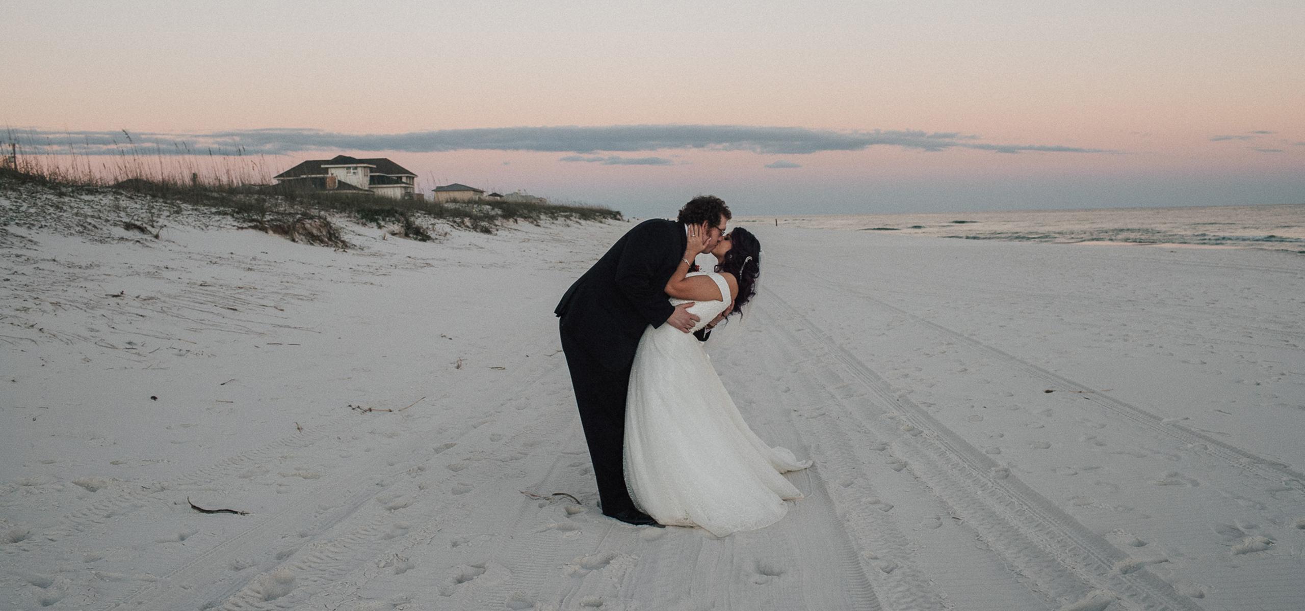 Rehoboth Beach Delaware Wedding Photography + Elopement Photography